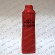 Тонер HP CLJ 9500 Magenta IPM фото