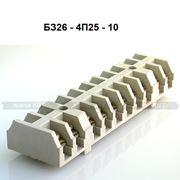 Блоки зажимов БЗ26 - 4П25 - 10 фото