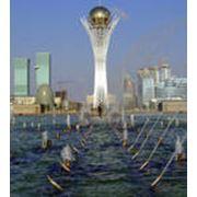 Мониторинг товаров работ и услуг казахстанского содержания фото