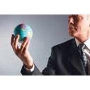 Маркетинговые исследования разработка бизнес-планов фото