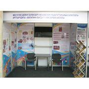 Организация выставок в Астане выставка Астана фото