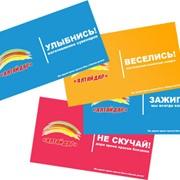 Визитные карточки фото
