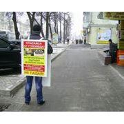 Реклама на носимых щитах сандвич-реклама человек-реклама фото