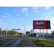 Размещение билбордов фото