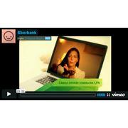 Адаптация рекламного ролика для Сбербанка фото