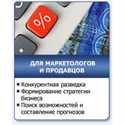 фото предложения ID 6378276