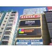 Изготовление Лайтбоксов в Алматы фото