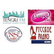 Размещение на радиостанциях фото
