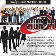 Кадровое Агентство «NUR-Al» г. Уральск. фото