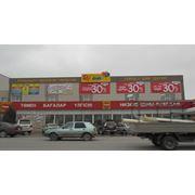Реклама в торгово-развлекательных центрах в Актау фото