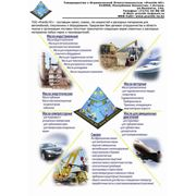 Practik-HC ТОО Practik-НС- поставщик масел смазок тех.жидкостей и расходных материалов для автомобилей спецтехники и оборудования. фото