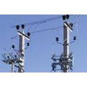 Проектирование и монтаж воздушных и кабельных линий 04-10 кВ фото