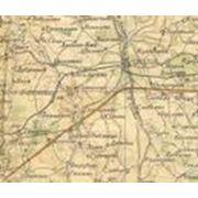 Работы картографические фото