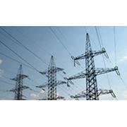 Электроснабжение потребителей (продажа электрической энергии) фото