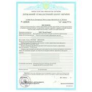 Сертификация горюче-смазоч духи обязательная сертификация