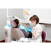 Стоматология терапевтическая фото