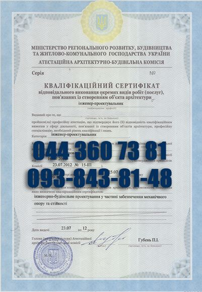 Сертификация оберон 14.лицензирование и сертификация услуг в автосервисе