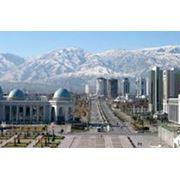 Туры по святым местам Туркменистана фото
