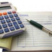 Проверка и ввод первичных документов в бухгалтерскую программу фото