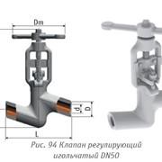 Клапан игольчатый 10с-3-3