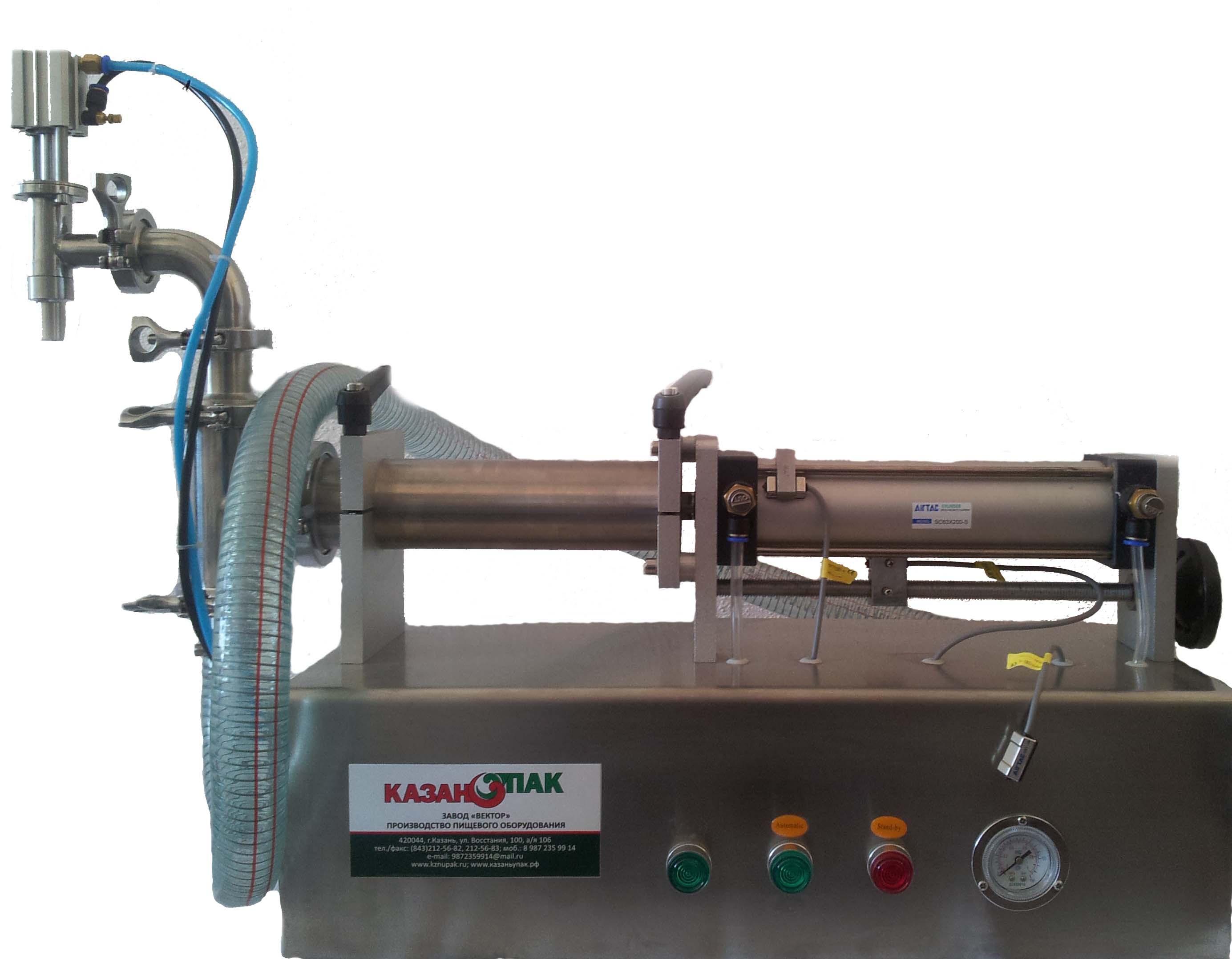 Аппарат для нагрева и охлаждения воды ABC V100E