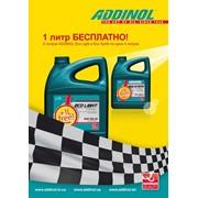 Моторное масло для легкового автомобиля ADDINOL Eco Light фото