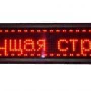 Бегущая строка на канале РЕН ТВ г.Мытищи и Королев фото