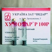 Хумодар Р 100 Р Инсулин человеческий (рекомбинантный) фото