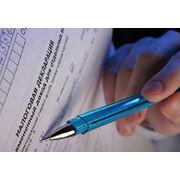 Налоговое планирование для юридических и физических лиц разработка эффективных налоговых схем анализ налоговых последствий сделок планируемых клиентами юридическое сопровождение апелляционного обжалования решений налоговых органов фото