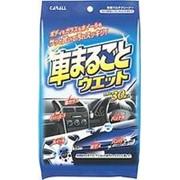 Салфетки для протирки салона и кузова автомобиля CARALL 2008 фото