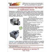 Автоматический воздухонагреватель Sky Heater HBH-05
