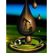 Нефтепродукты отработанные