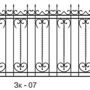 Забор кованый Зк-07 фото