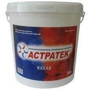 Жидкое теплоизоляционное покрытие, полимерное покрытие АСТРАТЕК фасад фото