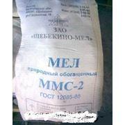 Мел ММС-2 (карбонат кальция) фотография