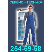 Ремонт Холодильников и Кондиционеров в Ташкенте. фото