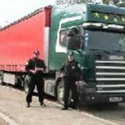 Охрана и сопровождение грузов по территории России фото