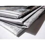 Бумага газетная фото
