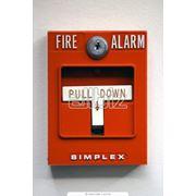 Оборудование пожарно-сигнализационное