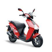 Скутер Generic Epico 50 2T 2 кВт