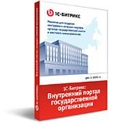 Внедрение комплексного решения для органов государственной власти сайт+портал фото