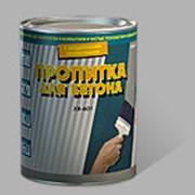 Пропитка для бетона ХВ-601 фото