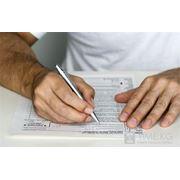 Оформление налоговых вычетов (возврат НДФЛ) фото