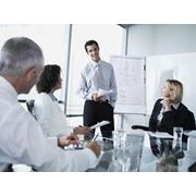 Бизнес английский фото