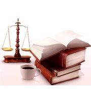 Юридические услуги и консультации фото