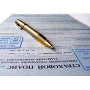 Страхование гражданско-правовой ответственности фотография