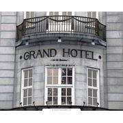 Бронирование отелей и гостиниц