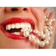 Отбеливание зубов фотография