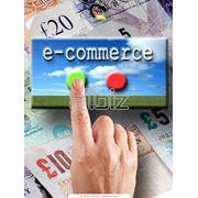 Услуги информации в сфере коммерции и финансов фото
