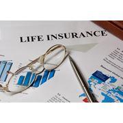 Накопительное страхование
